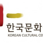 logocentreculturel-coreen-1-150x150